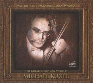 Michael Kugel is an astonishing viola virtuoso! Read about him and hear him play